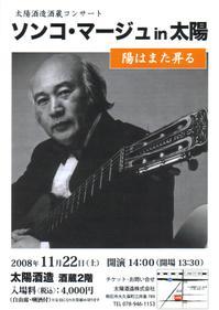 Soujyaguu0021