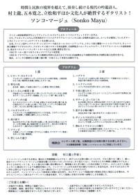 Soujyaguu0022